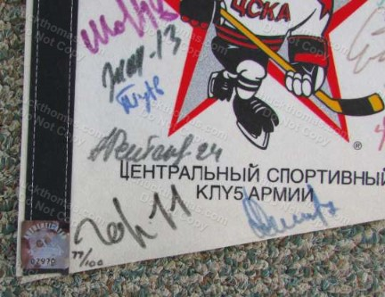 Russian Penguin Signed Pennant