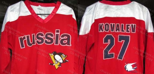 Kovalev Youth Olympic Jersey